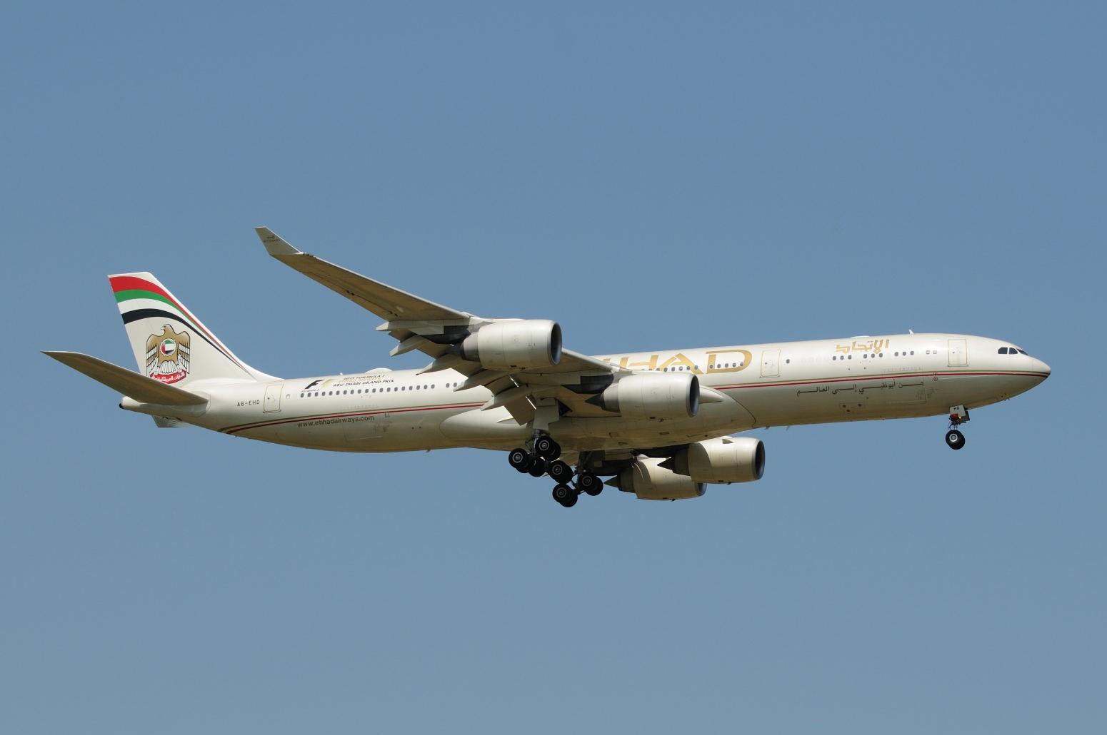 UAEの翼 エティハド航空