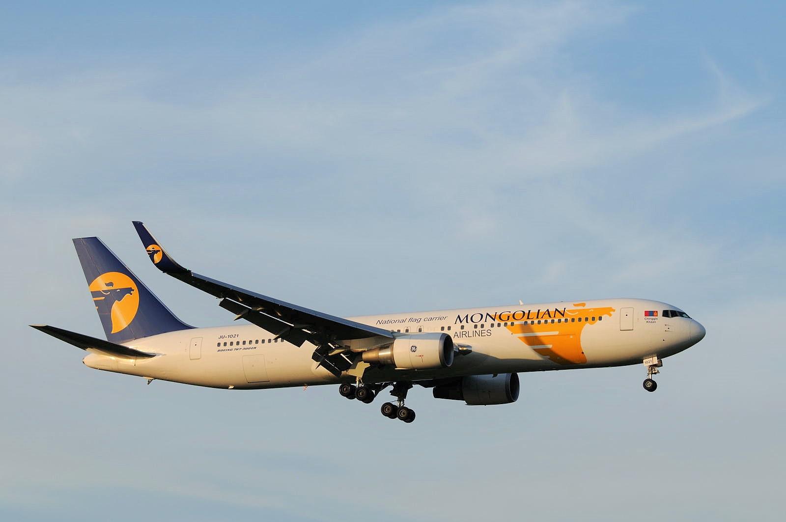 遅延のMIATモンゴル航空