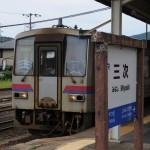 夏の青春18きっぷ旅行記 2015 その12 三次~備後落合