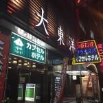 夏の青春18きっぷ旅行記 2015 その4 カプセルホテル大東洋~伊丹空港へ
