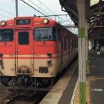 夏の青春18きっぷ旅行記 2015 その14 木次~鳥取