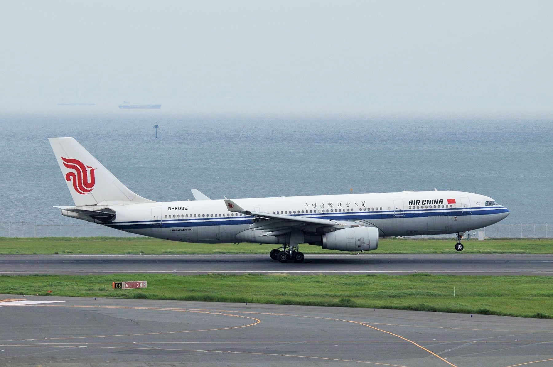 このブログでは初登場の中国国際航空公司