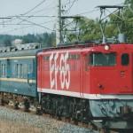 EF65 1118牽引マヤ34×2