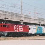 EF65 1118+スヤ50 5001