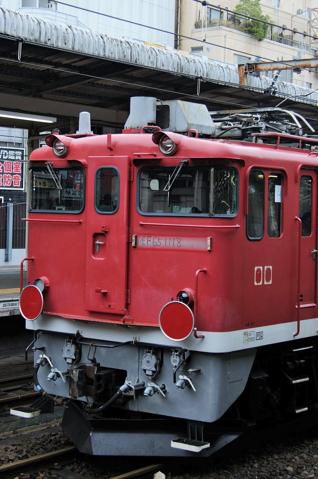 EF65 1118廃車回送 大宮駅編