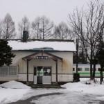 冬の北海道&東日本パス旅行記2015 その9 新十津川駅
