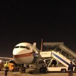 桂林旅行記2015 その3 上海航空9381便 上海浦東→桂林 搭乗記