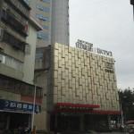 桂林旅行記2015 その4 桂林の宿泊ホテルについて