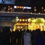 桂林旅行記2015 その11 夜の陽朔を散策