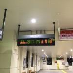冬の北海道&東日本パス旅行記2015 その1 いざ北海道に向けて出発!