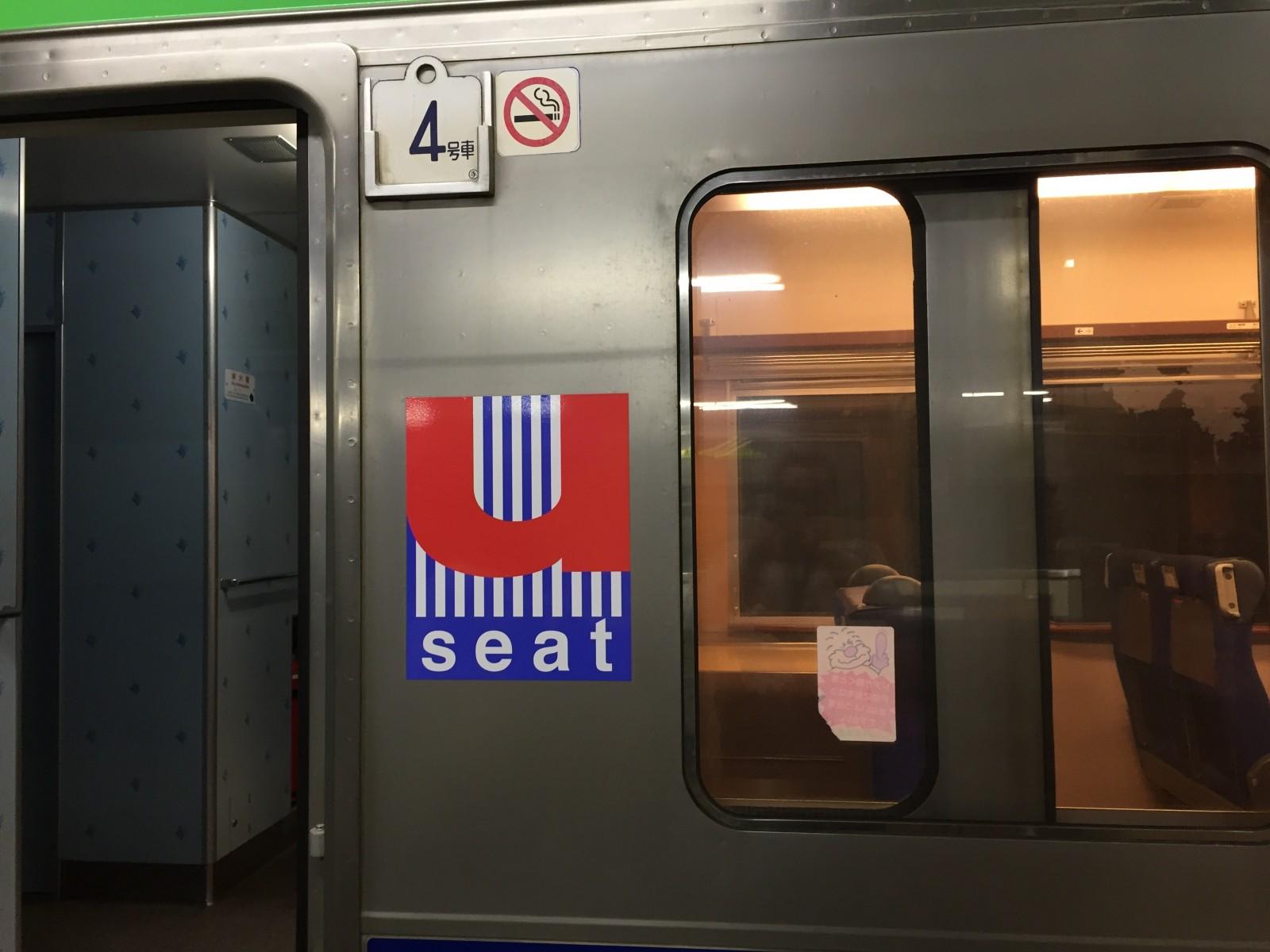 冬の北海道&東日本パス旅行記2015 その3 新千歳空港→札幌駅へ