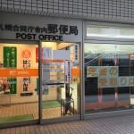冬の北海道&東日本パス旅行記2015 その6 東横イン→朝の局巡り