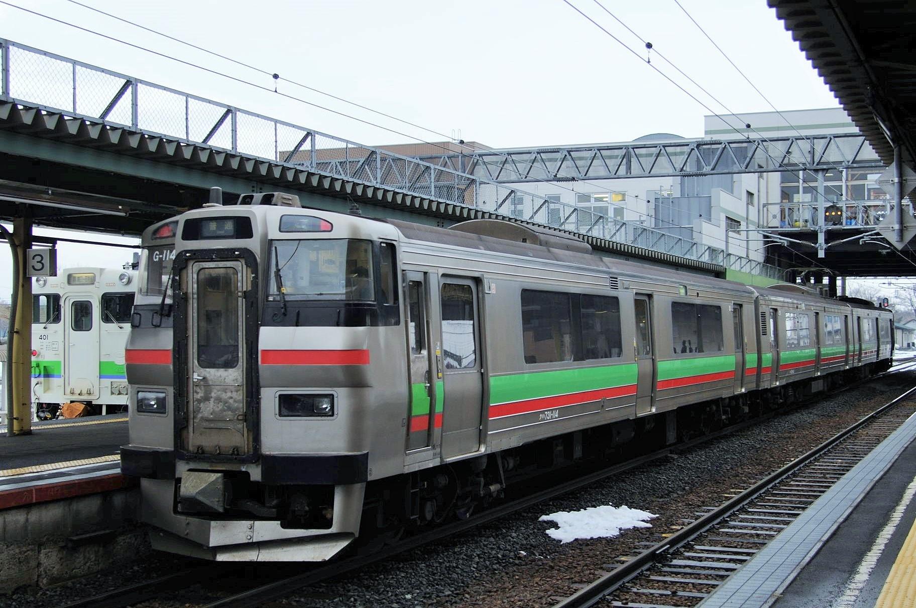 札沼線を走る列車