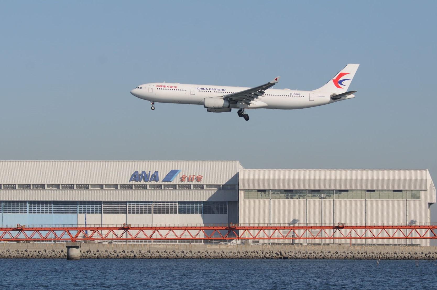 中國東方航空A330