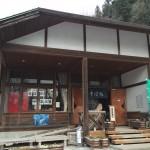 テツの食卓24 やまぶき(栃木県栃木市)