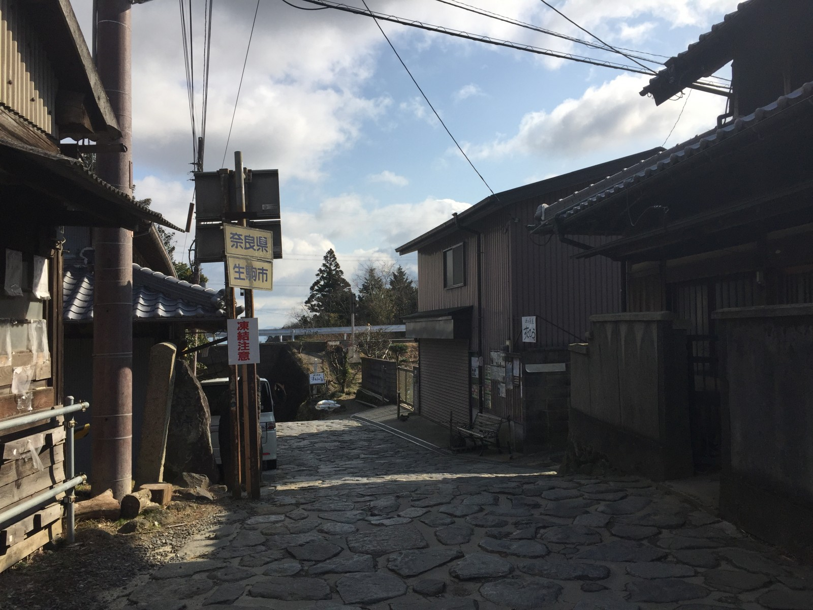 酷道308号線を走る 暗峠(奈良県側)編