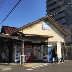 阪堺電車完乗と沿線で郵便局巡り