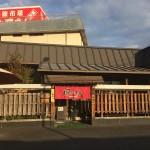テツの食卓39 麺工房 風の杜(栃木県宇都宮市) ※ラリー14店舗目