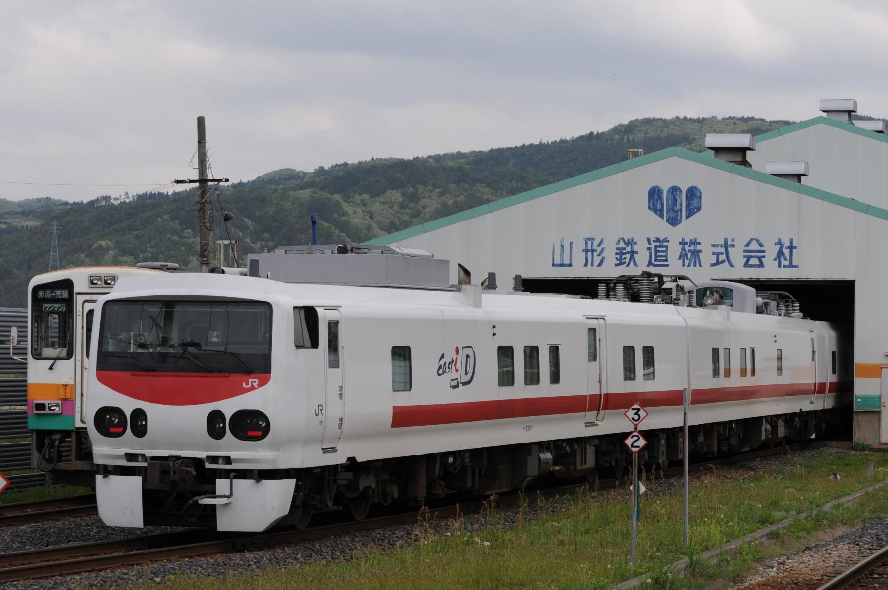 山形鉄道に入線したキヤE193系East i-D