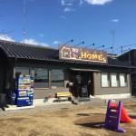 テツの食卓35 麺堂 HOME(栃木県栃木市) ※ラリー9店舗目