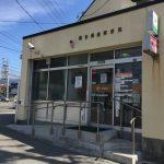 移転・改称間近の岡谷銀座郵便局を訪問
