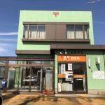 廃止間際の小松大領郵便局を訪問する局巡り&温泉・グルメ2日間の旅 その1