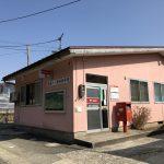 簡易局に局種変更になった飽海大沢簡易郵便局を訪問