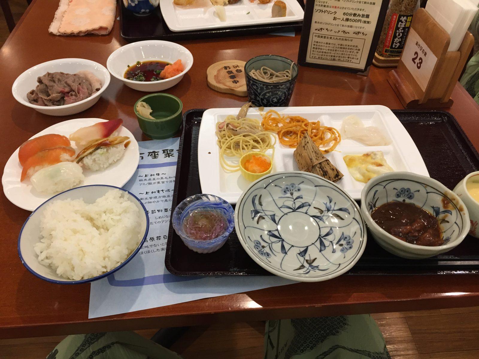 日本一の硫黄泉を求めて 万座温泉ホテル聚楽 宿泊記 その3 食事編