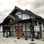 温泉大好き!31 小野川温泉 滝の湯