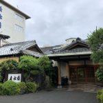 どこかにマイルで行く宮崎・鹿児島紀行 その8 いぶすき秀水園 宿泊記