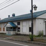 2018年7月航空旅行記 その10 石勝線夕張支線撮影記 駅舎編
