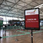 2018年7月航空旅行記 その21 エチオピア航空672便 ソウル(仁川)→東京(成田)ビジネスクラス搭乗記 ラウンジ編