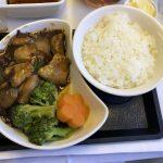 キャセイパシフィック航空450便 台北→東京(成田) ビジネスクラス搭乗記 その2