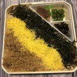 テツの食卓95 日本三大鶏めし駅弁