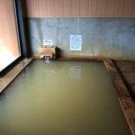 温泉大好き!50 大塩温泉共同浴場