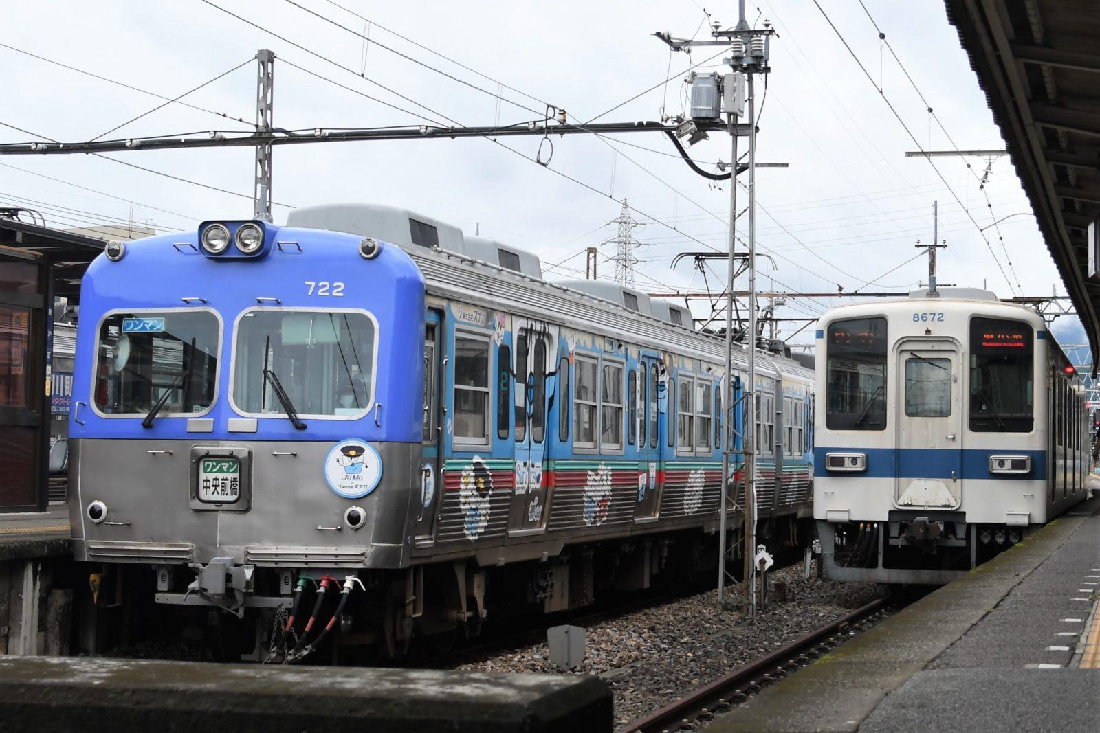 東武と上毛電鉄