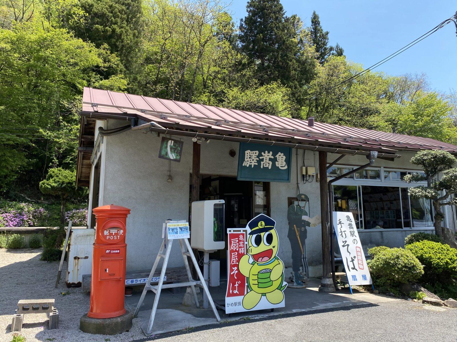 テツの食卓113   扇屋そば(木次線 亀嵩駅)