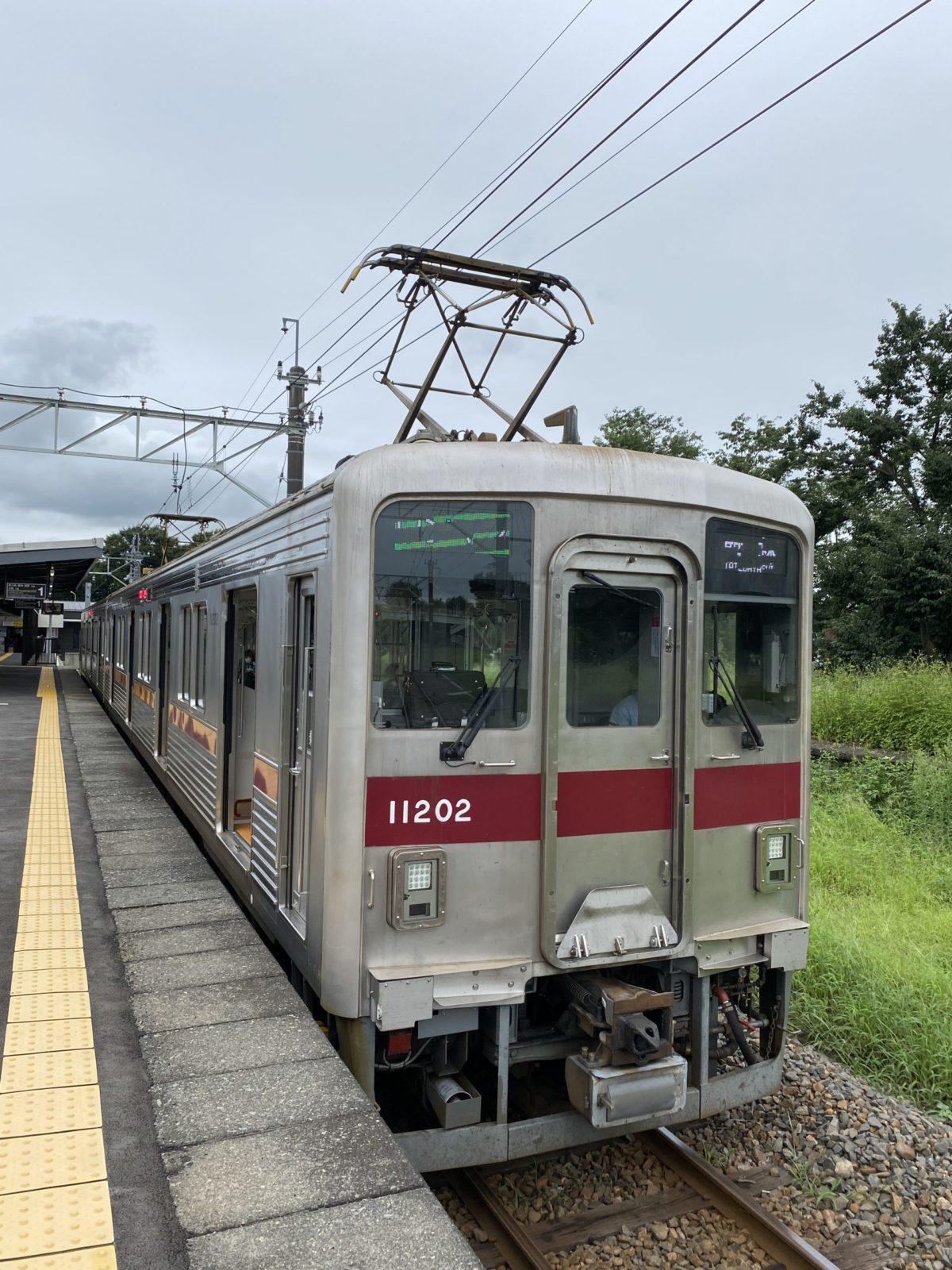 ふらっと両毛 東武フリーパスで行く東武小泉線乗車記