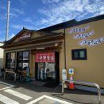 日本三秘湯 谷地温泉と秋田・山形の未訪局巡り その2