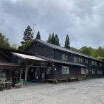 日本三秘湯 谷地温泉と秋田・山形の未訪局巡り その3