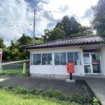 石川県の簡易局化された郵便局巡り